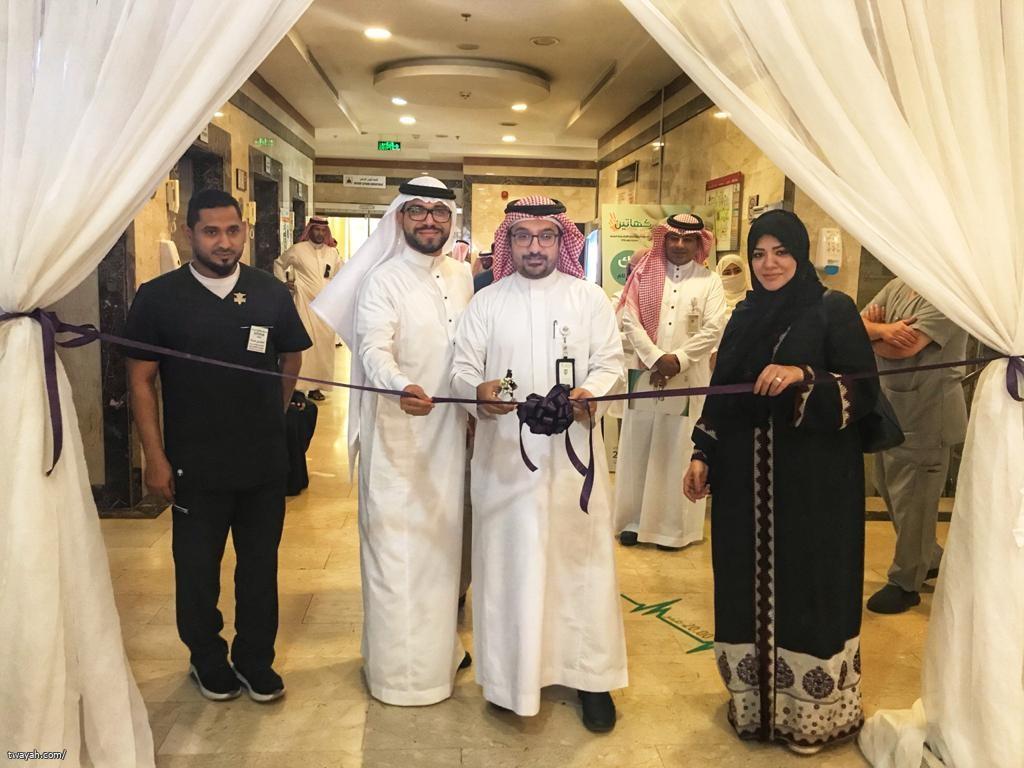 """المساعد للخدمات العلاجية بصحة مكة يفتتح معرض إنجازات """"تطوعي صحة 3"""" بمستشفى الملك فيصل بمكة المكرمة"""