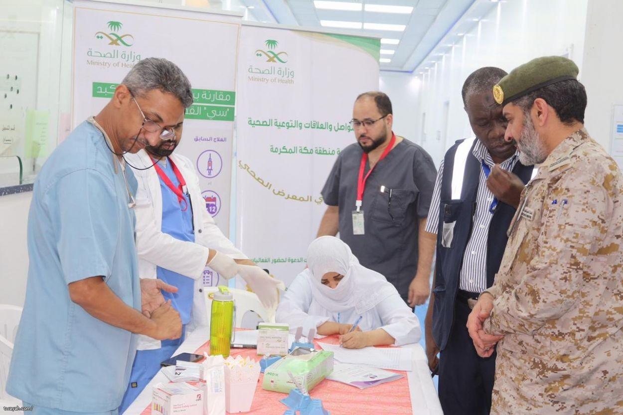 #هات_ يدك لحملة التهاب الكبدي في مركز صحي القوات المسلحة