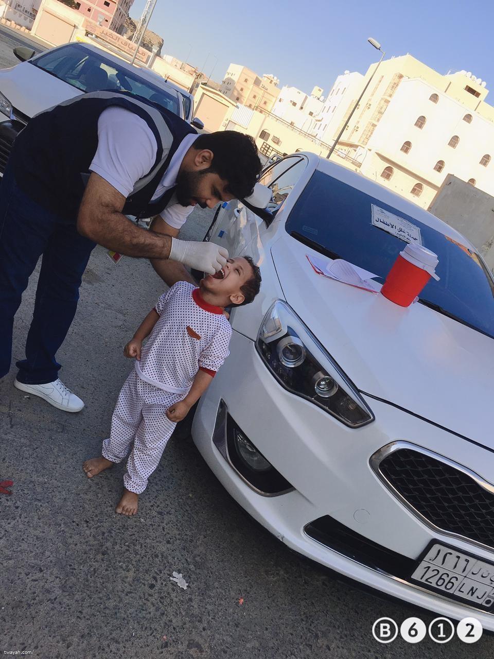 الحملة الوطنية لشلل الأطفال الجرعة الثانية بمركز مخططات شرائع ٧