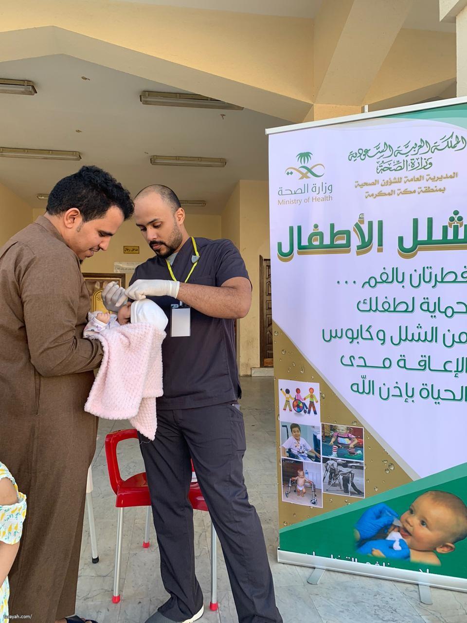 مركز صحي جعرانة ينطلق بحملة شلل الأطفال الجرعة الثانية