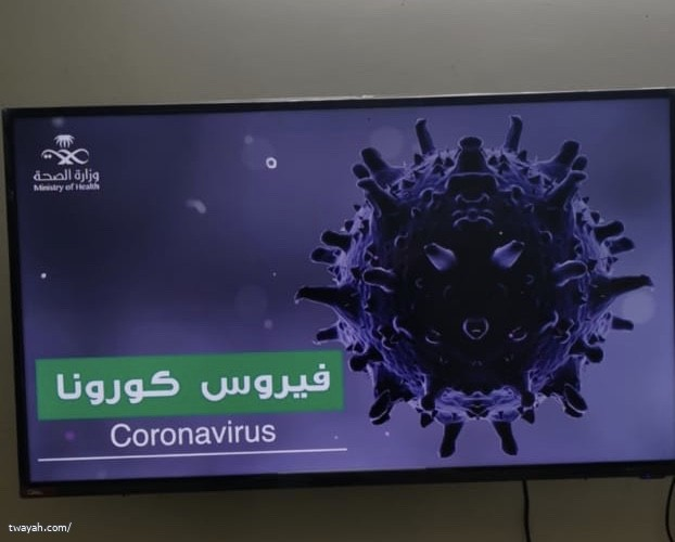 مركز صحي شارع الحج يقدم التوعية بفيروس كورونا