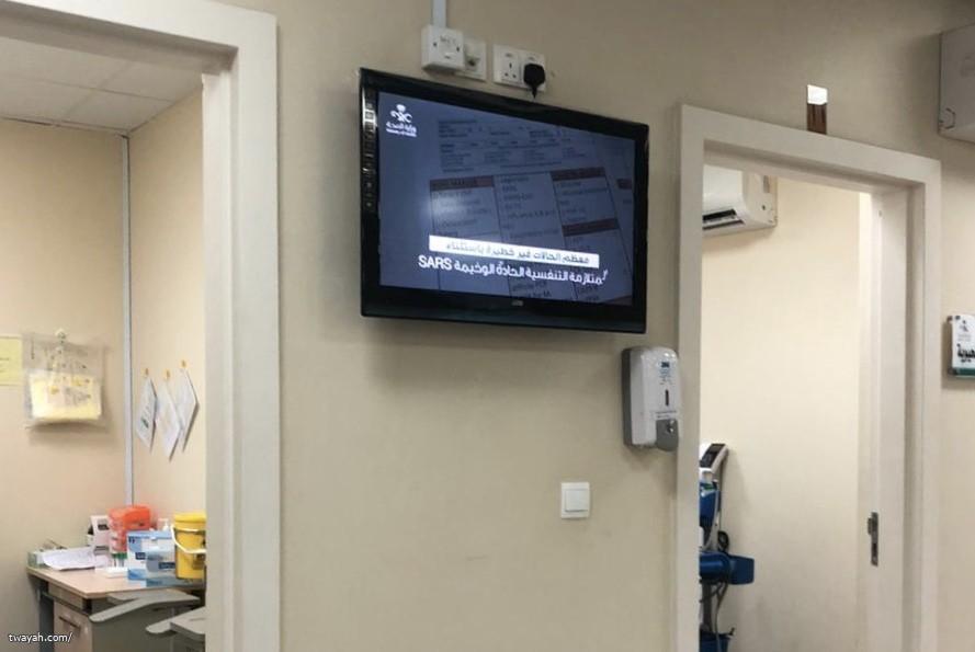 مركز صحي المعابدة يشارك بالحملة التوعوية بفيروس كورونا الجديد
