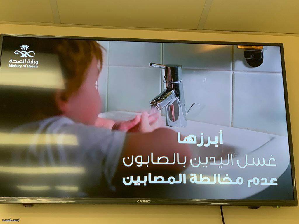 مركز صحي شرائع المجاهدين يشارك بحملة التوعية بفيروس الكورونا