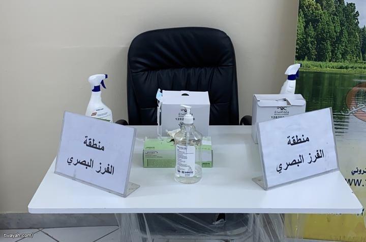 مركز صحي الإسكان يشارك بحملة التوعية بكورونا الجديد