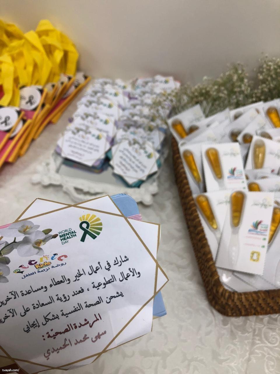 ندوة معاً لمنع الانتحار بمدارس عبدالرحمن فقية النموذجية