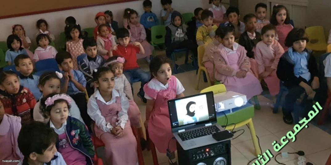 مركز صحي الخالدية يشارك روضة الصفاء صحة الفم والأسنان