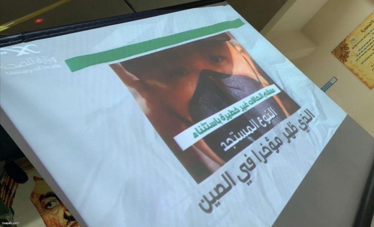 حملة التوعية بفيروس كورونا المستجد بابتدائية أبو عروة للبنات