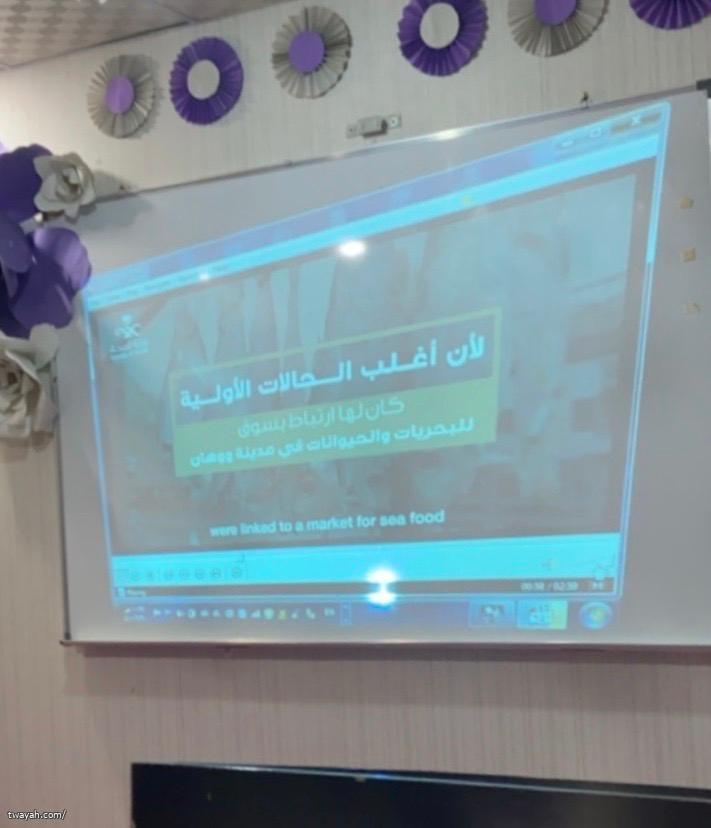 حملة التوعية بفيروس كورونا في مدراس منارة أم القرى