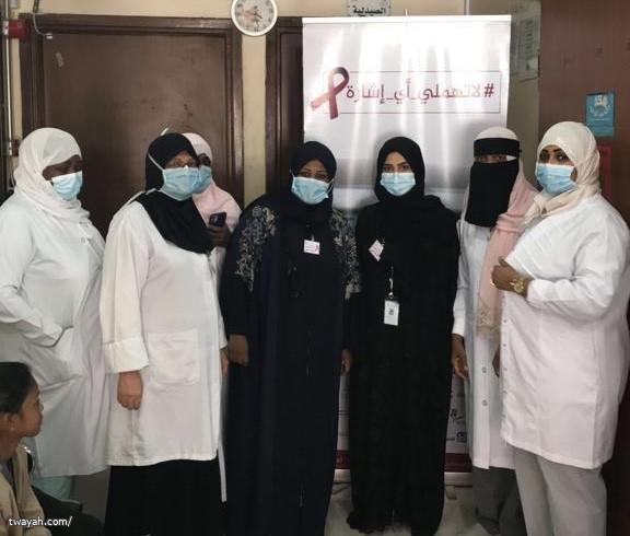 الرحلة آمنه _افحصي الآن بمركز صحي الهجلة