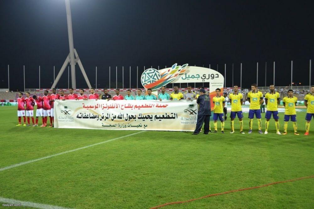 لاعبي الوحدة والنصر يرفعون بنر إعلاني عن حملة الإنفلونزا