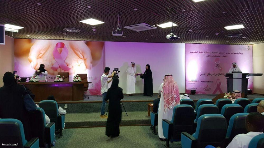 تنفيذ فعالية سرطان الثدي بمستشفى النور التخصصي
