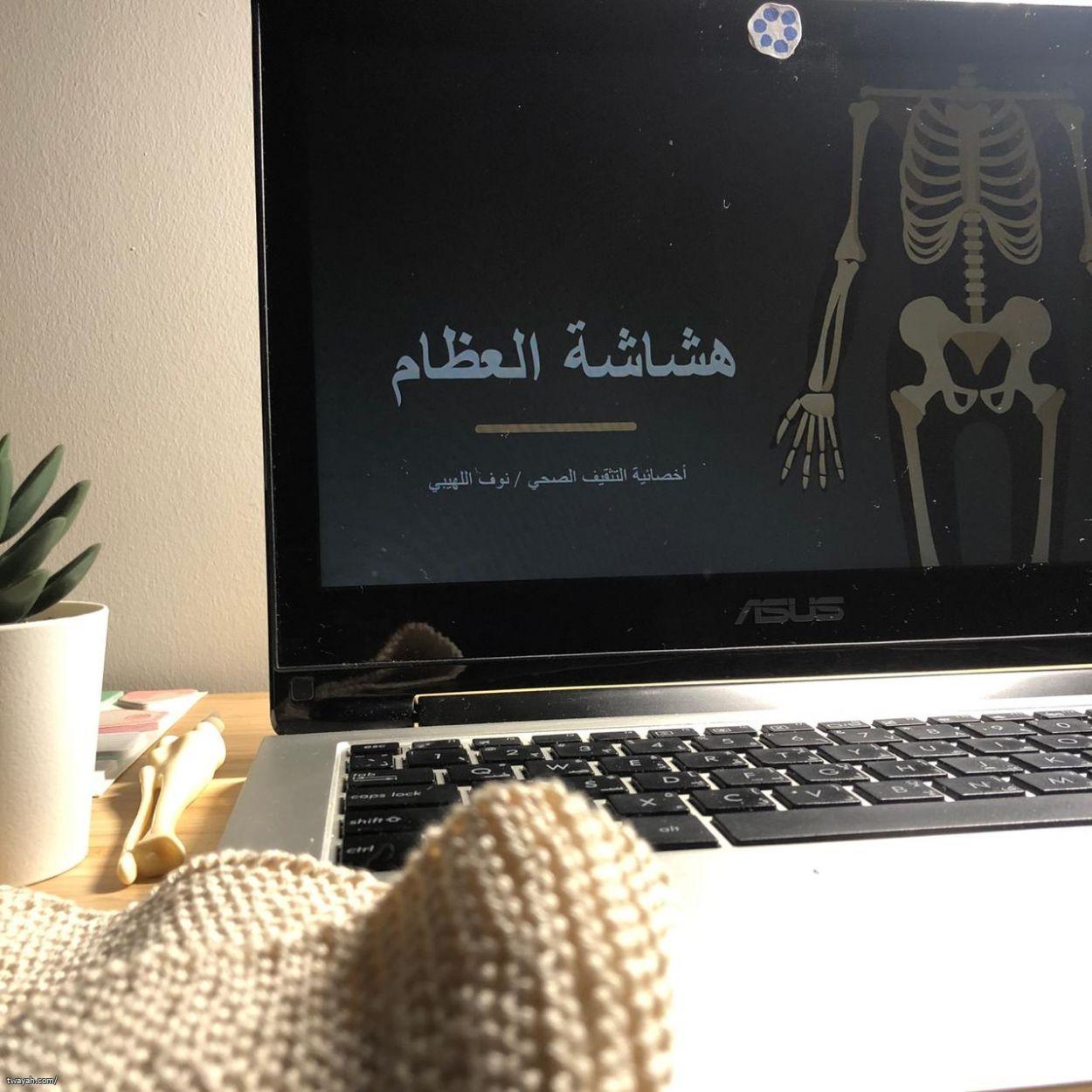 المرض الصامت  بمركز صحي البحيرات بالتعاون مع الشؤون المدرسية