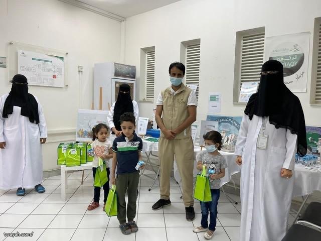 اليوم العالمي للطفل بمركز صحي الاسكان