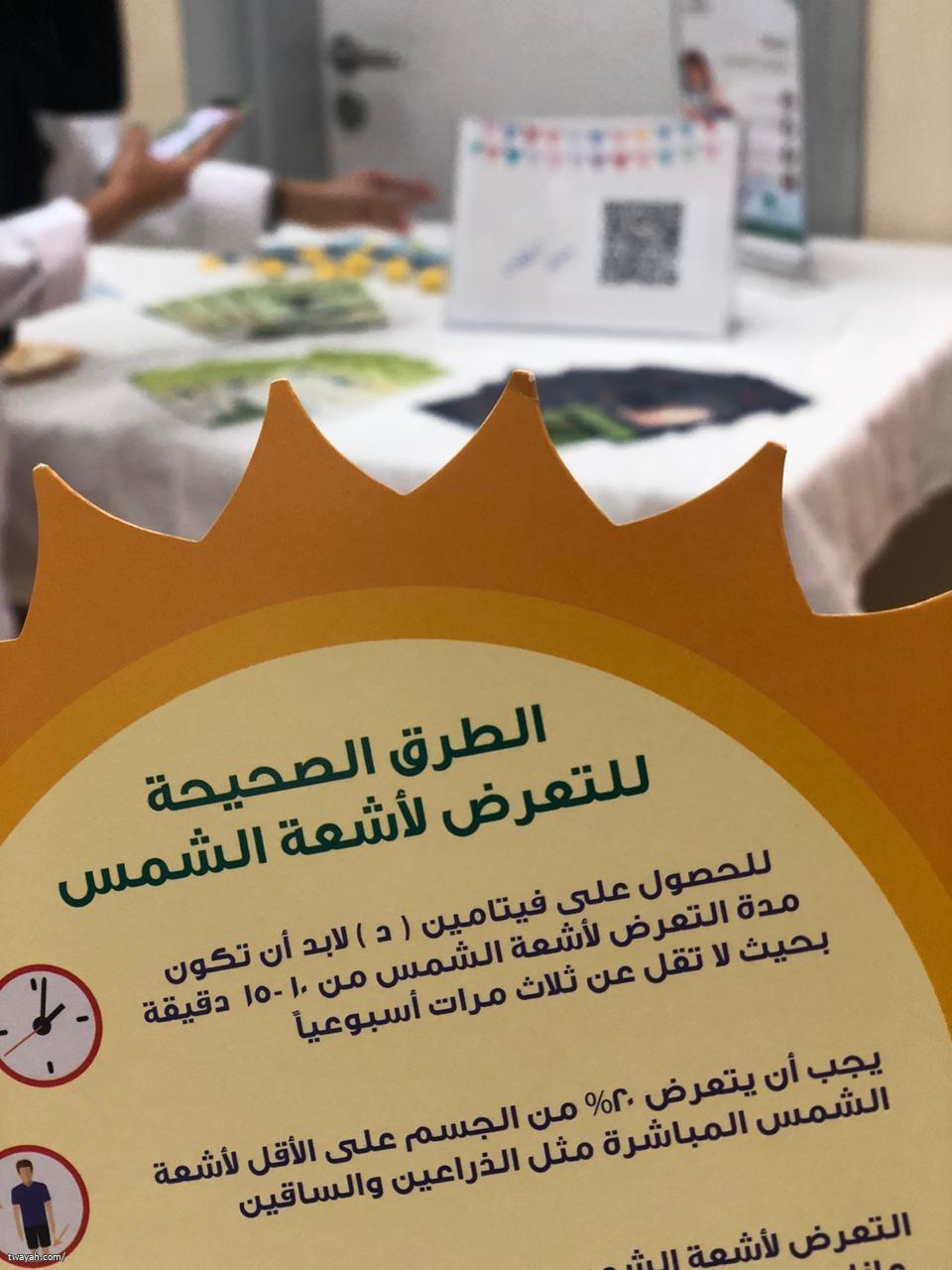 مركز صحي البحيرات ينفذ يوم الطفل الخليجي