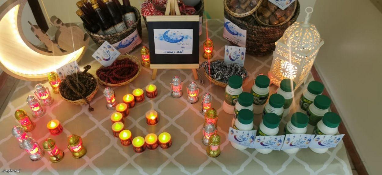 مركز صحي العزيزية يهنئ مراجعيه بقدوم شهر رمضان