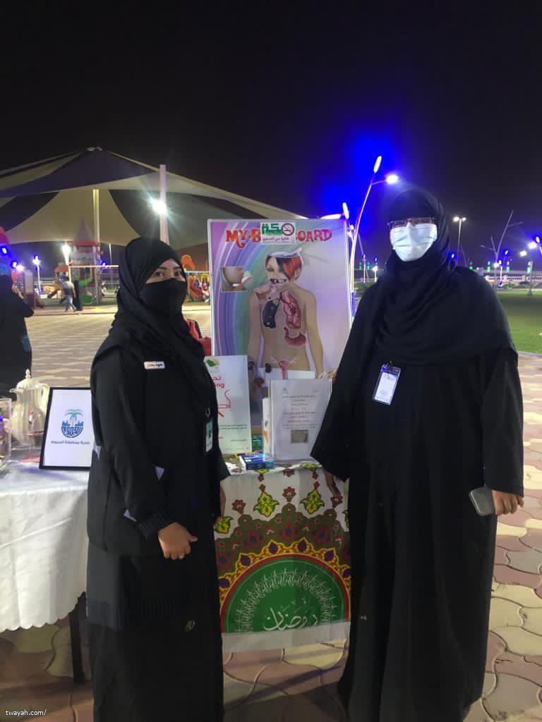 أمانة لجنة مكافحة التبغ بمنطقه مكة تشارك بيوم الصحة العالمي