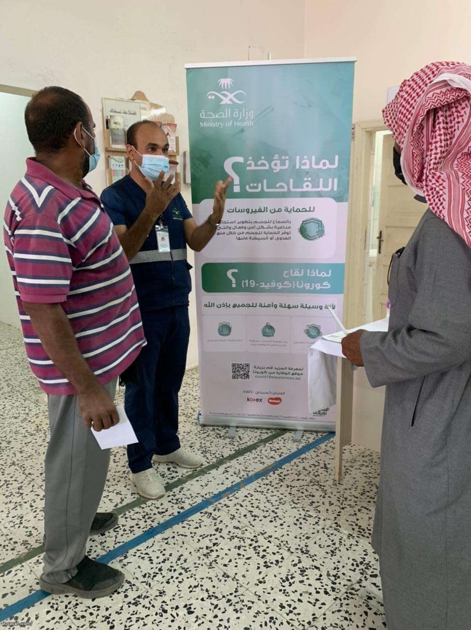 مركز صحي الكر شداد يستقبل رمضان بيوم الصحة العالمي والتوعية لمريض السكري