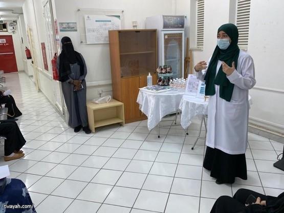 اليوم العالمي للتبرع بالدم بمركز صحي الاسكان