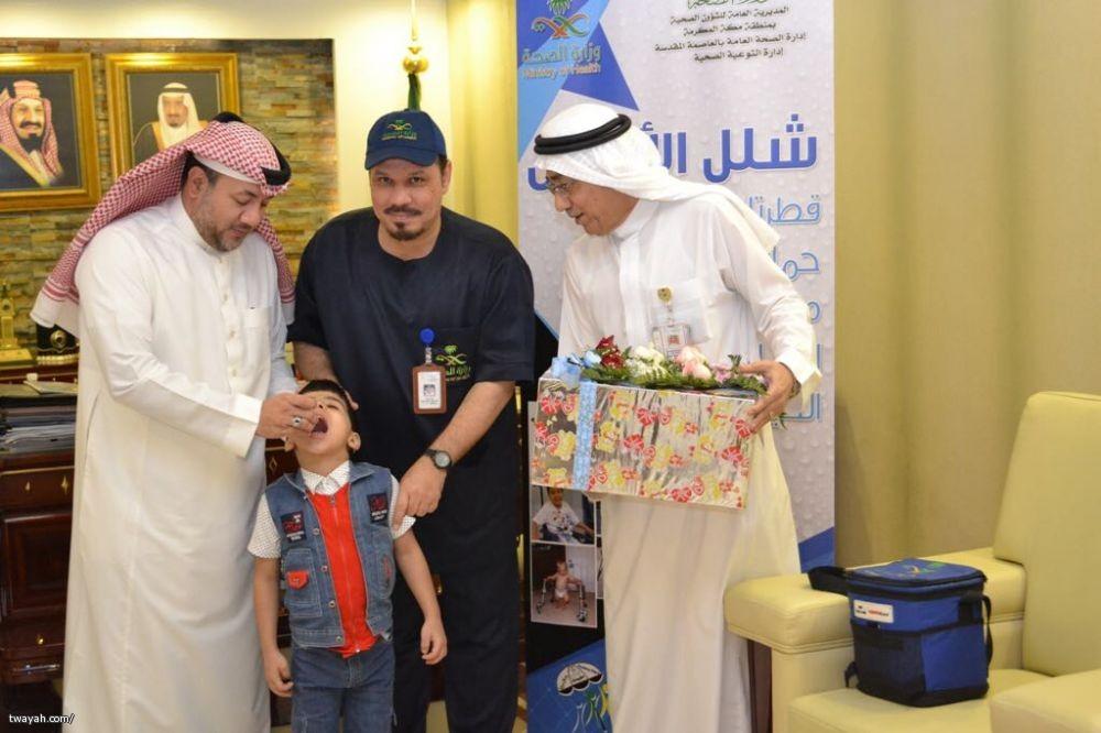 د.بلجون يدشن حملة شلل الأطفال بمكة - 1438هـ