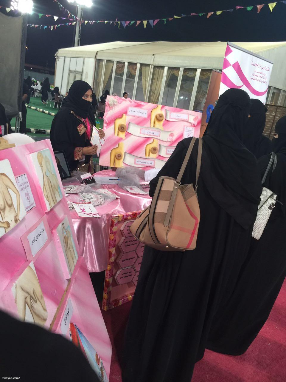 ركن توعوي عن سرطان الثدي بمهرجان طريق جدة مكة السريع 1438هـ