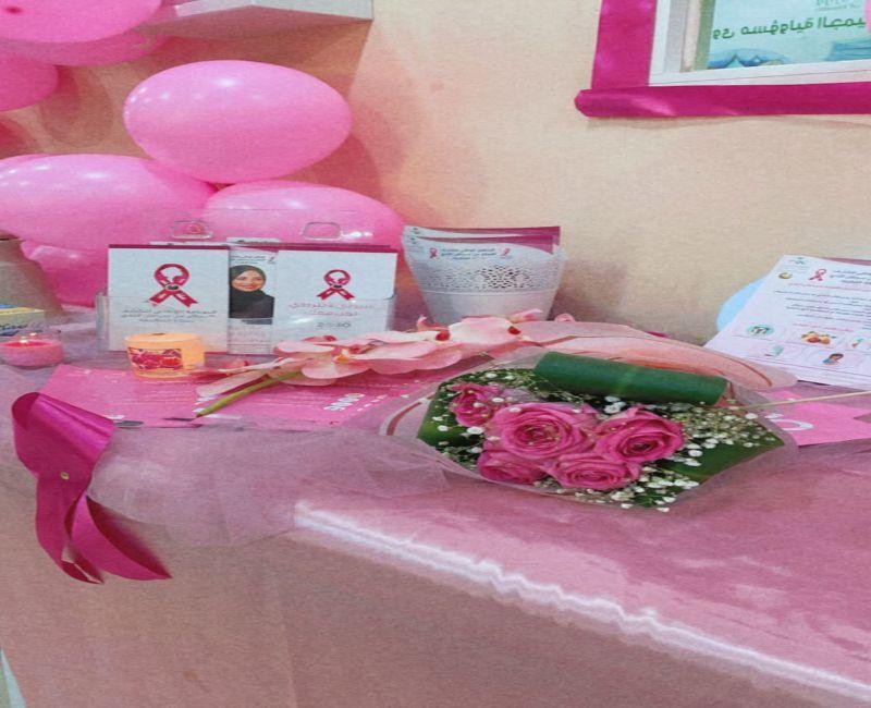 الحملة الوطنية للكشف المبكر عن سرطان الثدي بمركز صحي السليمانية